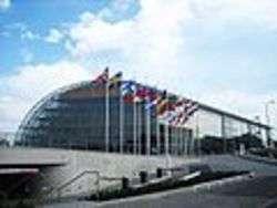 Banca Europea per gli Investimenti - foto di Zinneke