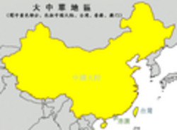 Cina - immagine di Shizhao