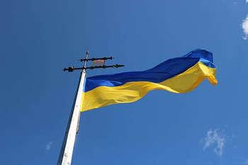 Forum Europa Ucraina