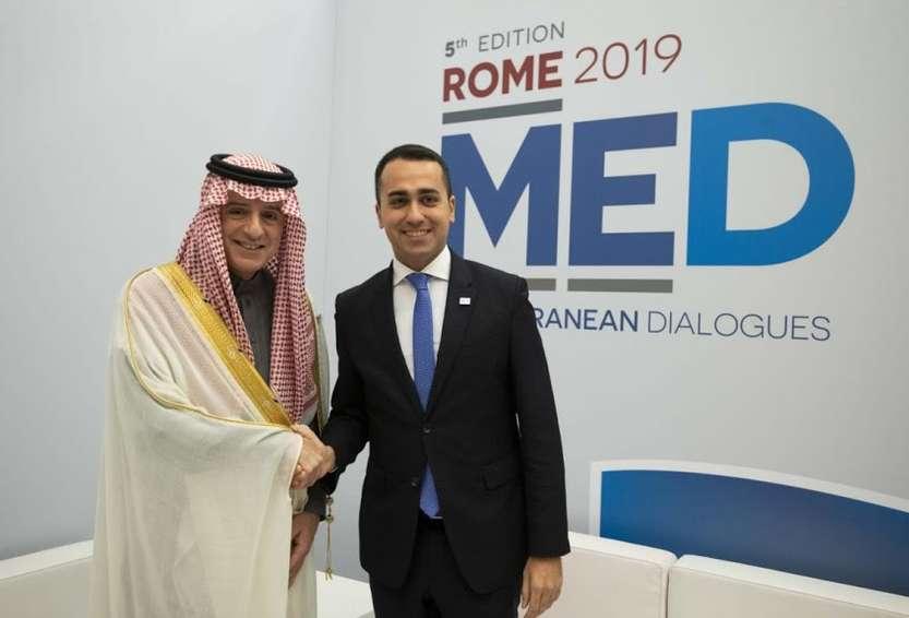 Rome Med 2019: Photocredit: Ministero degli Affari Esteri e della Cooperazione Internazionale