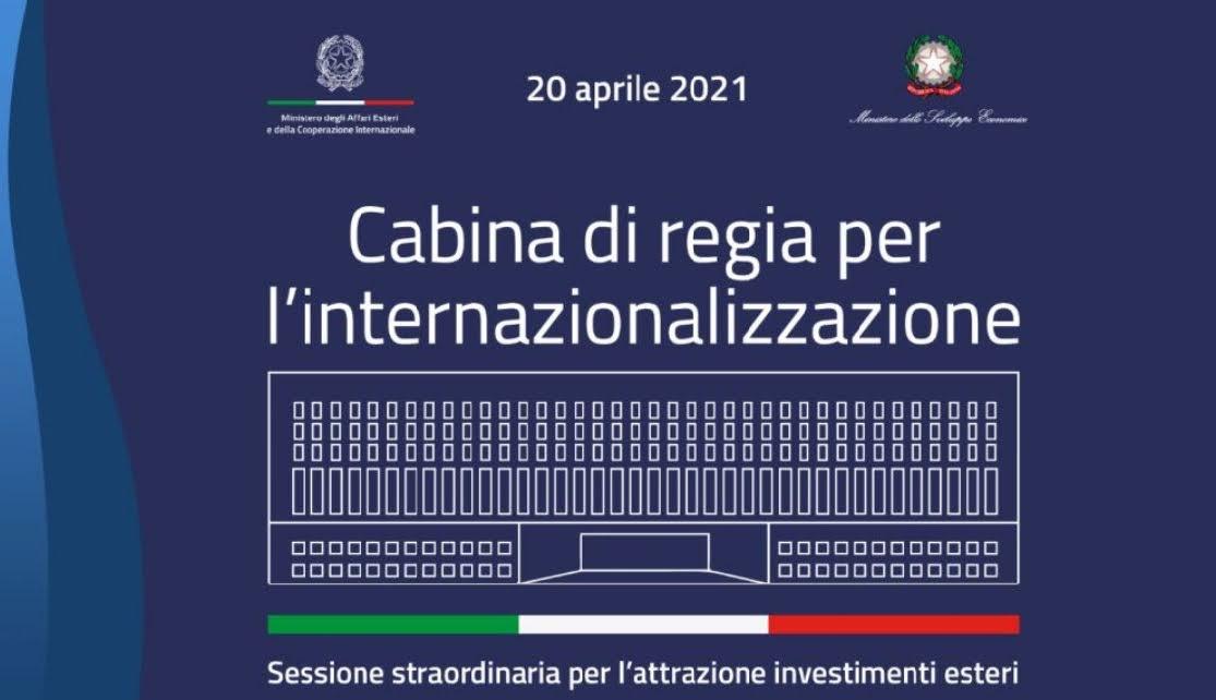 Cabina di regia per l'internazionalizzazione - Sessione straordinaria per l'attrazione investimenti esteri
